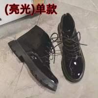 马丁靴女2019秋冬季新款英伦风小皮鞋子女学生韩版百搭粗跟短靴女 黑色亮光 37