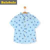 【1件5折】巴拉巴拉童装儿童短袖衬衫男宝宝上衣半袖2017夏新款幼童男童衬衣