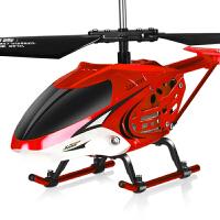 勾勾手 直升机合金耐摔充电遥控飞机模型直升机航模男孩儿童玩具