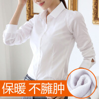 №【2019新款】冬天时尚美女穿的加绒白衬衫女长袖职业装加棉寸衫加厚白色衬衣