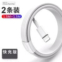 适用苹果7耳机转接头iphone7plus二合一转换头7p转接线8p分线器lighting转3.5m 白色数据线【不弹