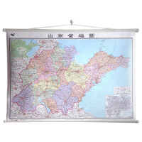 山东省地图挂图
