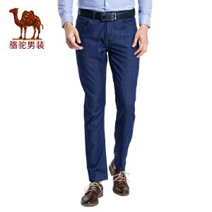 骆驼男装 新款时尚青年中腰长裤子休闲直筒薄款牛仔裤男