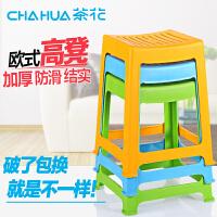 茶花塑料凳子条纹胶凳方凳时尚高凳大方凳浴室塑胶凳大凳A0838P