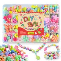 儿童DIY串珠散珠编织手链彩色早教益智手工玩具24格盒装 糖果色新