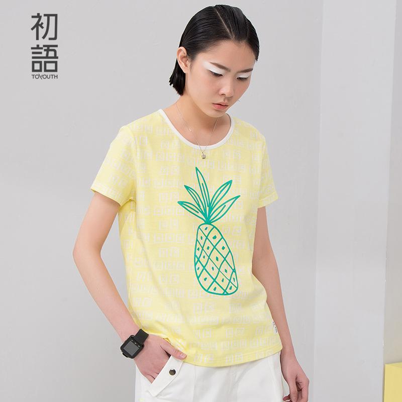 初语夏季新款 菠萝印花撞色短袖棉质T恤女 8620131232