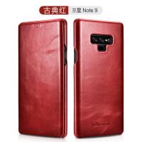 三星note8手机壳s7曲面屏note9保护外套noto8翻盖SX闹特G9350八not9新款s7e