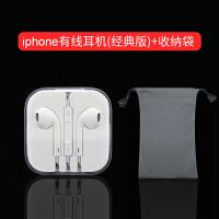 苹果通用耳机iphone5s/6plus入耳式线控耳塞 经典版 标配