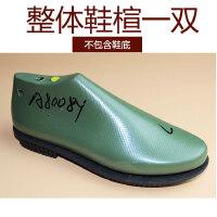 女士皮鞋鞋底 牛筋鞋底厚 手工缝线橡胶柔软防滑耐磨8008