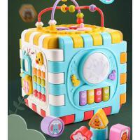 婴幼儿玩具音乐益智启蒙宝宝开发智力礼物