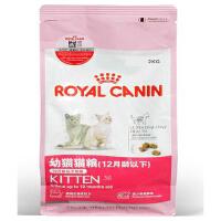 皇家猫粮royalcanin 宠物幼猫猫粮K36-12月龄以下猫粮5*400G=2GK