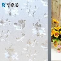 无胶静电磨砂玻璃贴膜玻璃纸透光不透明窗花纸移门卧室卫生间隔热防晒J