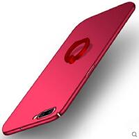OPPO R11手机壳 oppor11全包手机壳 r11保护壳 保护套 后壳 硬壳 自带指环扣支架男女生款轻磨砂保护套JG