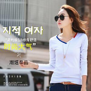2017春装新品韩版修身纯色V领长袖女t恤纯棉打底衫上衣体恤白色WK5192