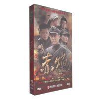 原装正版 30集电视剧 赤焰DVD 郭广平 申军谊 丁勇岱 迟志强 珍藏版 12DVD光盘
