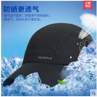 夏季帽子男鸭舌帽遮阳情侣速干帽纯色韩版潮棒球帽出游纯色太阳帽