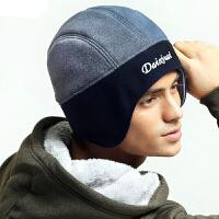 黛秀爱冬季时尚男士帽子韩版冬天潮帽护耳雷锋帽套头包头帽厚保暖