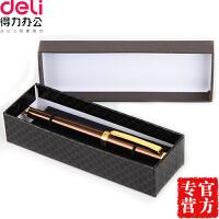 【满100减50】得力S86德国金属质感中性笔0.5mm签字笔高级高档礼品礼盒水笔稳重 学生用笔