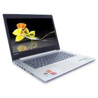 Ideapad320S 联想14英寸笔记本电脑(i5-7200 4G 256G SSD 2G独显 win10)银