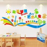 画室装饰亚克力墙贴辅导班贴画教室布置班级美术教室3d立体幼儿园 1971绘画-图片色 特