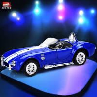 美致MZ合金车模型 仿真福特小龙玩具车声光回力汽车跑车模型玩具