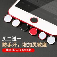 iphone8plus按键贴7苹果6splus指纹识别i6六手机5S金属home键贴SE