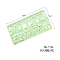 *绘图模板 电工模板 建筑模板 大圆弧模板 画圆模板 几何组合模板 螺母板 字母板 多款可选