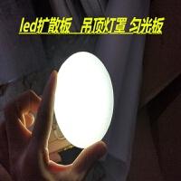 【好货优选】亚克力透光板灯箱灯罩吊顶扩散板有机玻璃板 乳白色100 亚克力乳白100