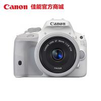 【佳能官方商城】Canon/佳能 EOS 100D 白色单反套机(EF 40mm f/2.8 STM镜头) 小巧便捷 女神专属 顺丰包邮