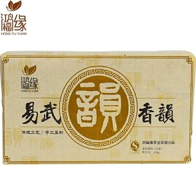 2014年鸿福缘易武香韵普洱茶生茶1000克/砖 3砖