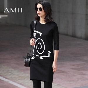 Amii[极简主义]2017秋通勤圆领七分袖直筒印花中长连衣裙11781273