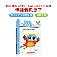 进口原版 猫头鹰日记 #2 Owl Diaries Eva Sees A Ghost 伊娃看见鬼了