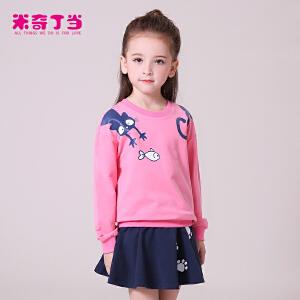 米奇丁当女童秋装套装新款中大童时尚两件套裙 儿童卫衣套装