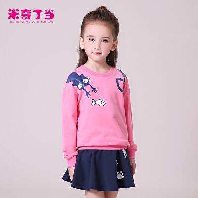 米奇丁当女童秋装套装新款中大童时尚两件套裙 儿童卫衣套装款式时尚趣味,弹力柔软精致卫衣棉面料