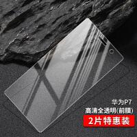 华为P7钢化膜 华为P7-L05前膜ascend P7-L00/L07/L09手机玻璃膜