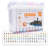 晨光酒精性双头马克笔 涂鸦笔 学生服装/动漫/建筑/景观设计绘图笔 填色笔 涂色笔 多色规格可选