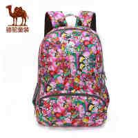 小骆驼新款品牌儿童双肩包动漫印花时尚户外出游旅行书包背包