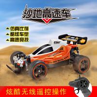 柏特星球 1:16四通高速遥控车沙地高速车遥控玩具车带灯光充电