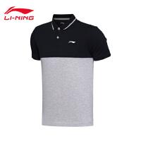 李宁短袖POLO衫男士新款运动生活系列翻领短装夏季运动服APLM297