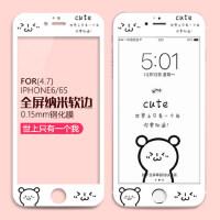 iPhone6钢化膜 iPhone6s钢化玻璃彩膜手机贴膜 钢化膜 手机膜 全屏卡通钢化膜 全屏覆盖钢化彩膜