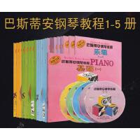 巴斯蒂安钢琴教程1 2 3 4 5全套附DVD 24册儿童钢琴教材钢琴 巴斯蒂安钢琴视频教程