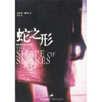 [二手旧书9成新]蛇之形,[英] 渥特丝,严韵,上海人民出版社, 9787208061460