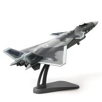 1:100歼20飞机模型隐形战斗机J20合金仿真军事成品摆件阅兵