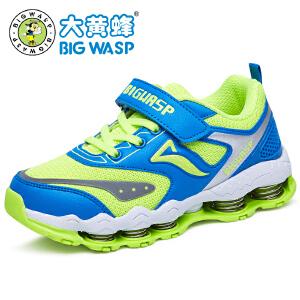 大黄蜂童鞋 秋季新款儿童弹簧鞋男童透气网布运动鞋小孩大