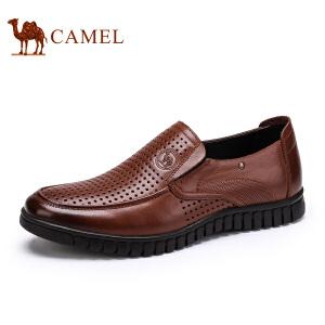 骆驼牌 男鞋 新品男士镂空透气皮鞋休闲套脚低帮鞋男
