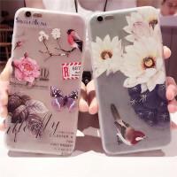 苹果6P手机壳iphone6splus保护壳浮雕保护套苹果6软壳花系唯美蝶恋花