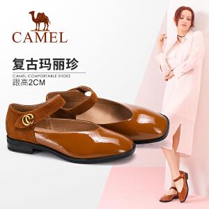 Camel/骆驼女鞋 2018春季新款优雅复古漆皮浅口单鞋女 方头魔术贴奶奶鞋