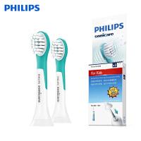 飞利浦(PHILIPS) 儿童电动牙刷头 迷你型2支装 HX6032/35 适配HX6312 HX6322(新包装HX