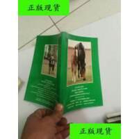 【二手旧书9成新】北京龙头牧场 纯血马拍卖会 图录 图文并茂