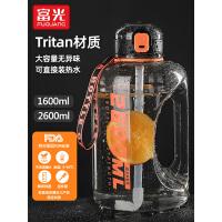 卡通儿童保温杯带吸管304不锈钢水壶幼儿园宝宝小学生防摔水杯子